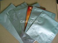 重慶大渡口鋁箔袋