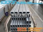 模具制造專用鋁板7075-T651模具鋁材 Alumec89超硬鋁
