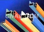 铝合金节能型材,通用型材