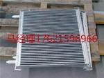 88290013-028寿力冷却器