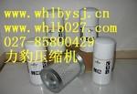 ZS1136317润滑脂油罐