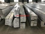 0.4MM铝卷防锈发货价格
