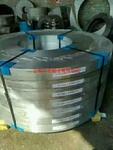 保溫鋁板價格,保溫鋁皮,花紋鋁板價格,鋁帶圓片
