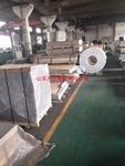 6063铝合金卷板现货供应,2024铝合金卷板,铝合金板厂家
