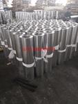 彩色铝板_彩色铝板供应商_彩色铝板报价