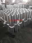 0.9个铝卷管道保温一吨价格