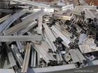 宝安高价回收废铝 宝安废铝回收