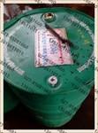 富達氯乙烯壓縮機專用油LT9046