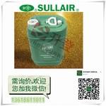 87250009-396Sullube冷却润滑液
