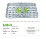 WB-340戶外家用鋁箔長方形燒烤盤
