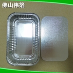WB-178長方形鋁箔盒 外賣打包盒