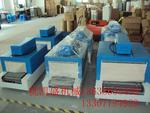 藥盒塑料膜包裝機,藥盒收縮機作用