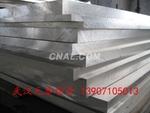 5083 2A12鋁板