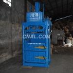 廢鋁打包機、液壓打包機、立式打包機