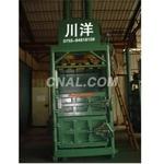 废铝打包机、深圳最好的打包机厂家