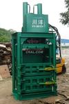 打包機直銷廠家、打包機直銷、廢鋁打包機價格