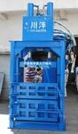 佛山废纸打包机、佛山海棉打包机、佛山废铝打包机