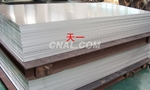 天一铝业供应3004铝板