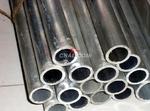 天一鋁業供應5052精密鋁管