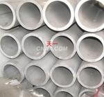 天一鋁業供5052大截面鋁管