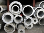天一鋁業供5052大口徑鋁管