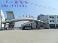 山东断桥铝型材代理、建筑型材