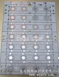 供应LED面板灯测发光配件铝基板