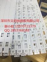 生產常規非標LED5050硬燈條