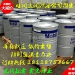 美孚SHC624齒輪油
