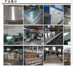 0.3毫米厚保溫鋁板廠家