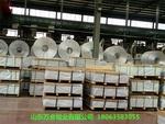 供应6061材质合金铝板现货价格