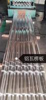 防腐保溫鋁皮中福