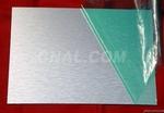 鋁箔紙生產廠家