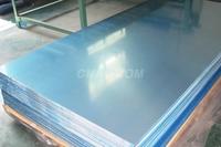 大口径铝管生产厂家