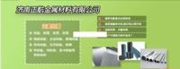 6063铝排LY12铝板