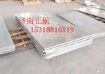 瓦楞铝板,涂层铝卷,防锈合金铝卷