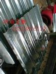 鋁卷板 、管道包裝鋁皮、