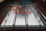 850鋁瓦楞板的價格