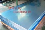 6063铝管多少钱一公斤