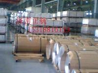 供应0.5个厚铝板生产厂家