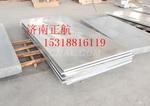 3003合金铝板厂家价格