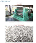 防滑铝板价格是多少