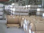 供应金色镜面铝 反射铝卷镜面反光铝板
