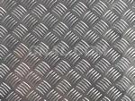 铝板拉丝|深圳抛光镜面铝|国产进口