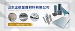 6061耐腐蚀铝板