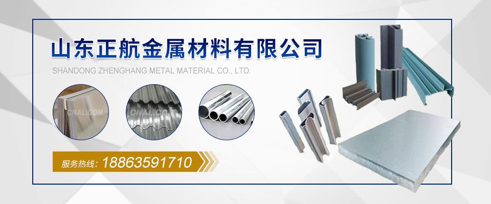 5052铝板一公斤