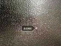 1毫米防腐保温铝卷厂家
