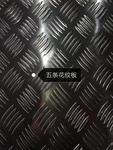 10mm鋁板一平方價格