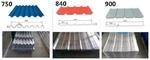 裕昌铝合金板生产工业型材;管材;棒材