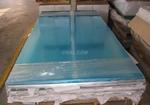 0.5毫米防腐保温铝板一平方价格